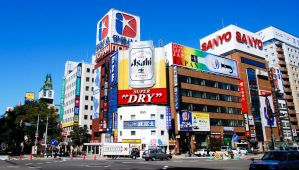 Affordable, Quiet, and Safe Hostels in Sapporo, Japan