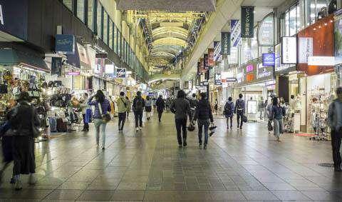 Kobe Travel Costs Amp Prices Sorakuen Garden Mount Rokko