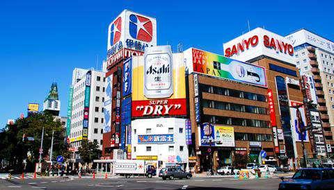 Sapporo, Japan (©Y.Shimizu/©JNTO)