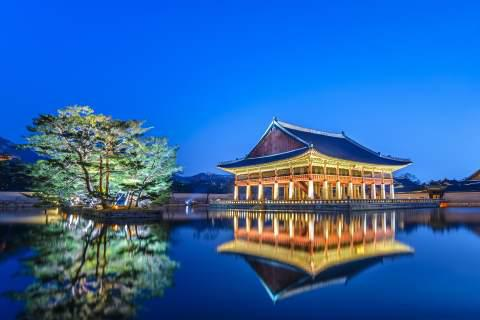 Gyeongbokgung Palace at night, Seoul, South Korea
